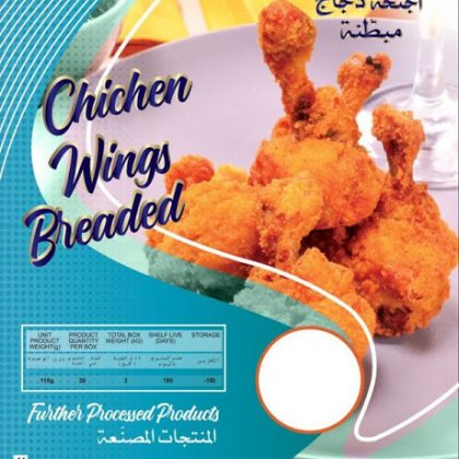 Further processed chicken products
